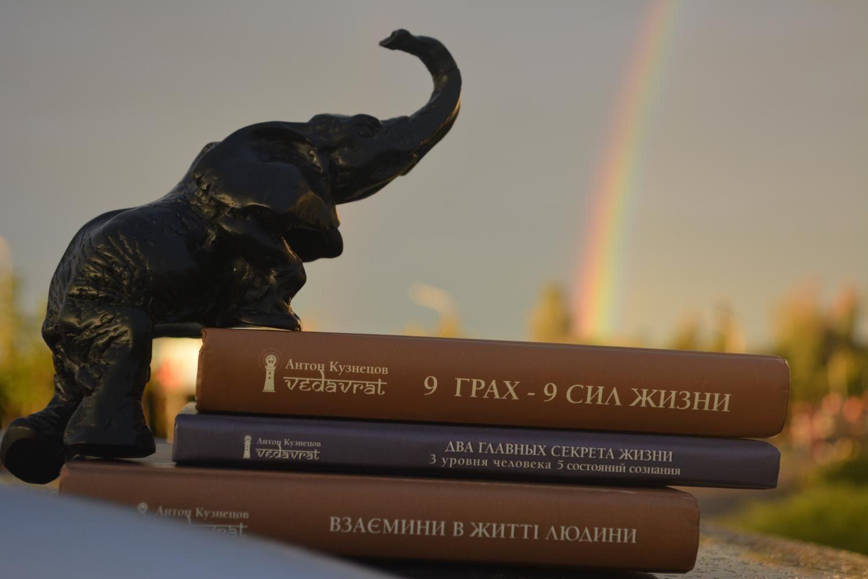 *** Книги Антона Кузнецова - 3***