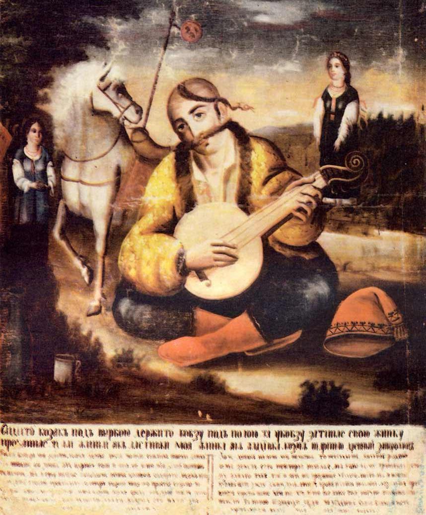 *** Смысл и суть образа Козака Мамая, что он показывает Мужчинам и Женщинам - кобза і жинка - 13 ***