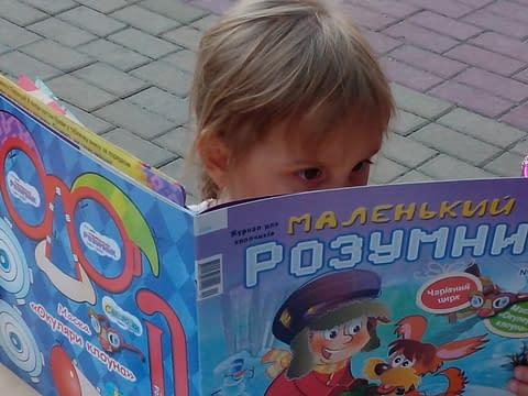 *** обучать-ребёнка-легко***
