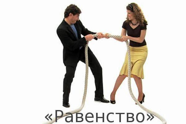 *** Курс-семинар «Расчёт совместимости» — Тантра-Джйотиш и Ведическая астрология ***