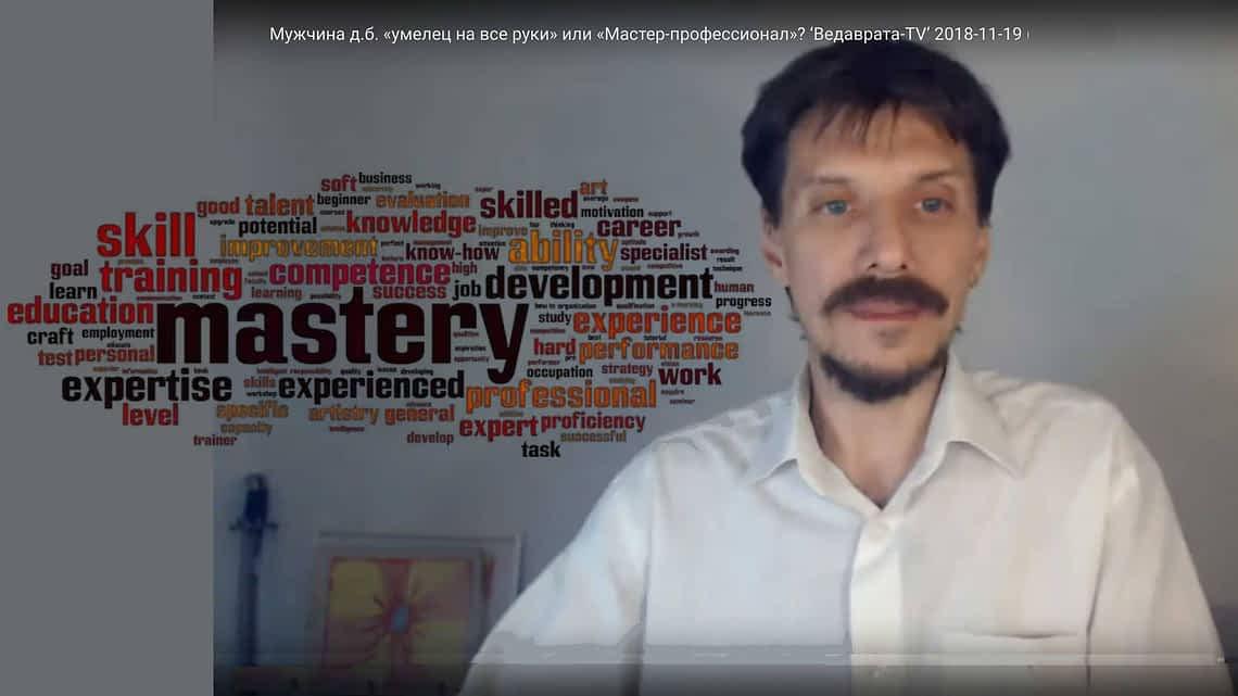 *** Мужчина умелец на все руки или мастер-профессионал-специалист — Антон Кузнецов видео ***