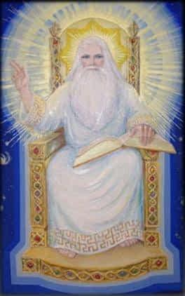 *** Бог — Я Дух Род Бытие Существование Сознание Сурья Дажбог Сварог ***