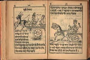*** Веды (Рик-Веда, Яджур-Веда, Атхарва-Веда и Сама-Веда) дают опыт Сурьи -- главной Силы жизни, Закона/Принципа ***