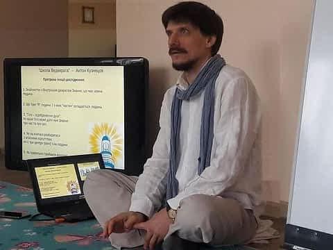 *** Антон Кузнецов - Мастер и Учитель Школы Тантра-Джйотиша, эксперт и консультант ***