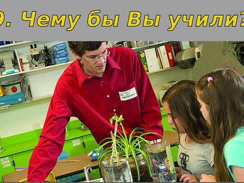 *** Антон Михайлович Кузнецов — Цель жизни карьера или Предназначение 7 ***