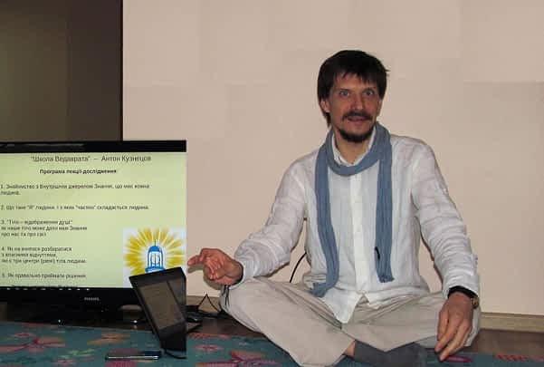 *** Антон Кузнецов — суть и постулаты науки Тантра-Джйотиш ***