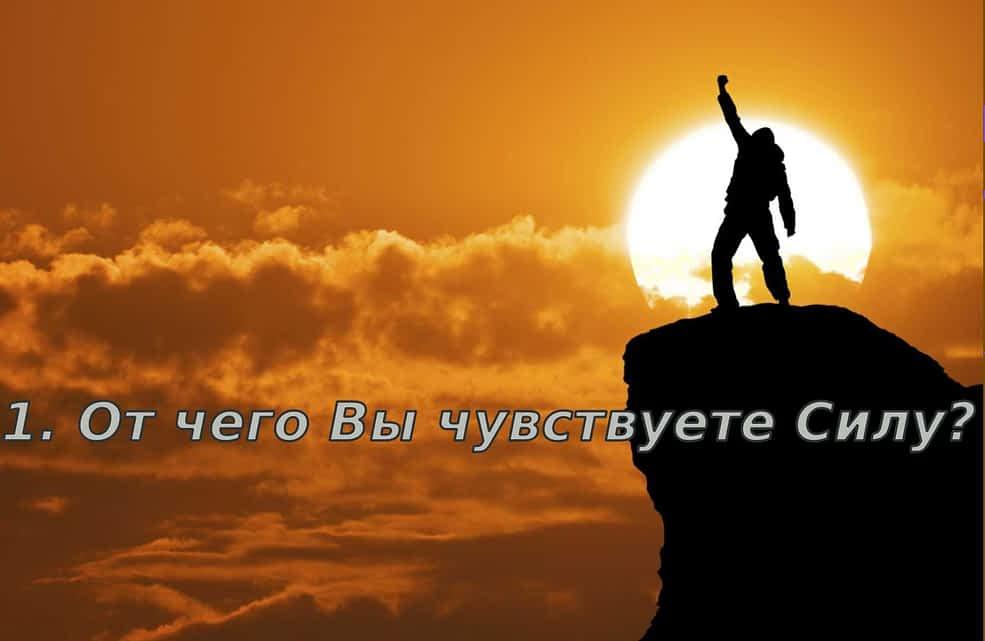 *** Антон Михайлович Кузнецов «Предназначение» — семинар вебинар Тантра-Джйотиш destiny-dharma-fate-predestination-calling ***