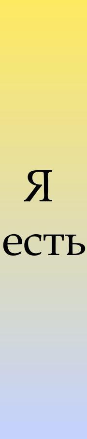 *** Обучение в Школе Тантра-Джйотиш Ведаврата ***